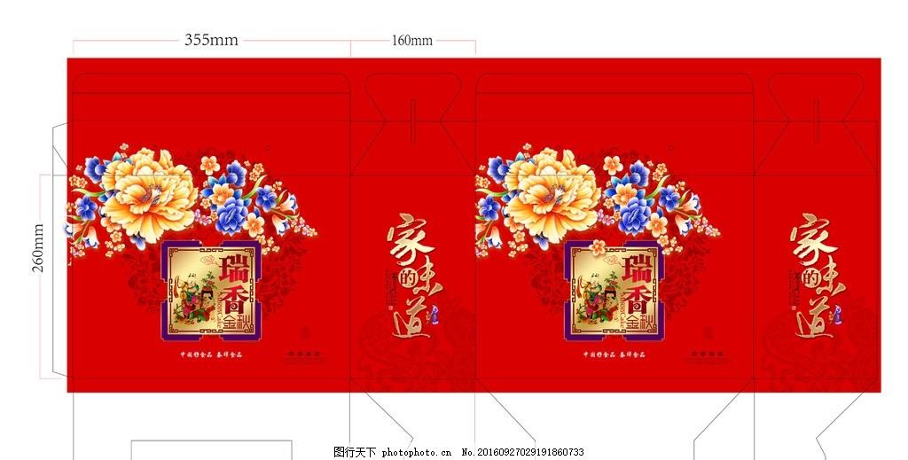 中秋礼盒 红色包装 包装设计 古典花卉 中国风 红底包装箱 矢量 红