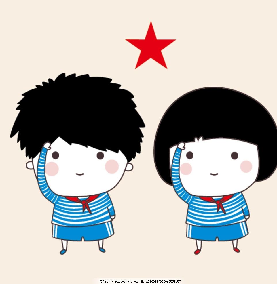 红领巾 敬礼 学生 雷锋 五角星 文本框 图片素材图片
