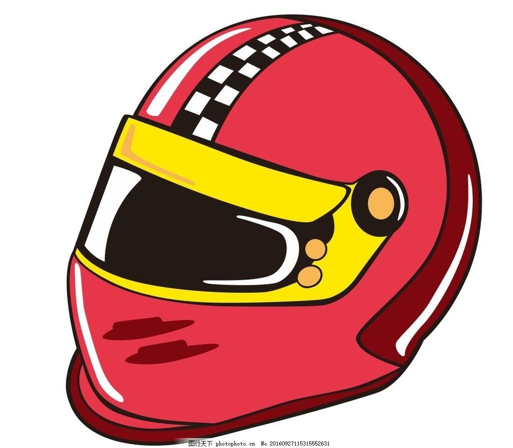 头盔 赛车头盔 小汽车 汽车 车辆 机械车 交通工具 车 简笔画 线条