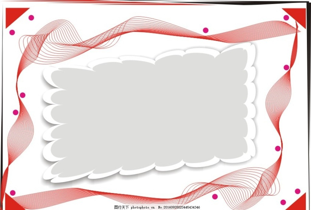 可爱相框 儿童相框 儿童相册 时尚相册 清雅相册 相框 相册 边框 相册