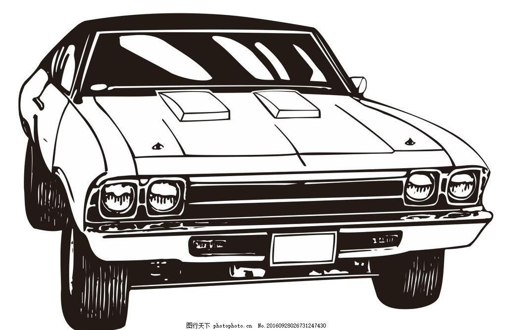 小汽车 小车 车辆 机械车 简笔画 线条 线描 简画 黑白画 卡通