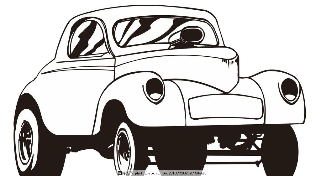 卡通汽车 小汽车 车辆 机械车 简笔画 线条 线描 简画 黑白画