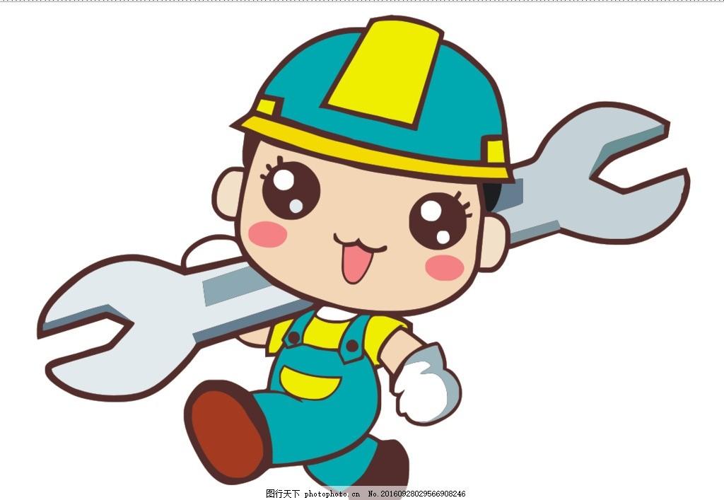 卡通版维修工人