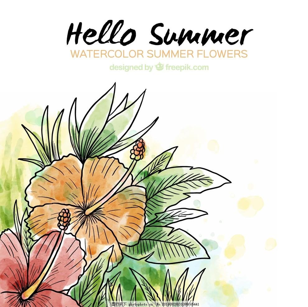 手绘水彩花 背景 花 树 夏季 水彩 鲜花 手 自然 春天 画 花卉 树叶