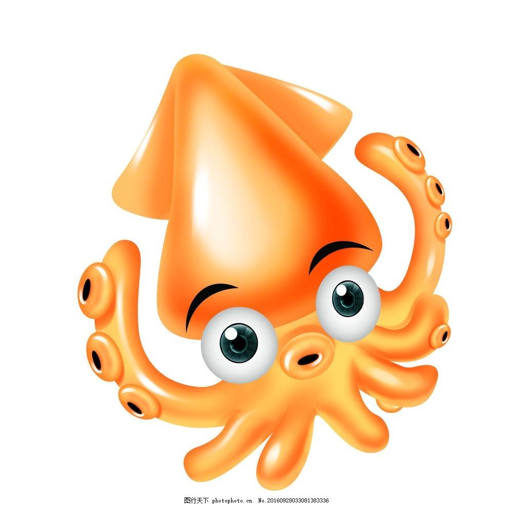 鱿鱼 鱿鱼素材 分层鱿鱼 卡通鱿鱼 好看的鱿鱼