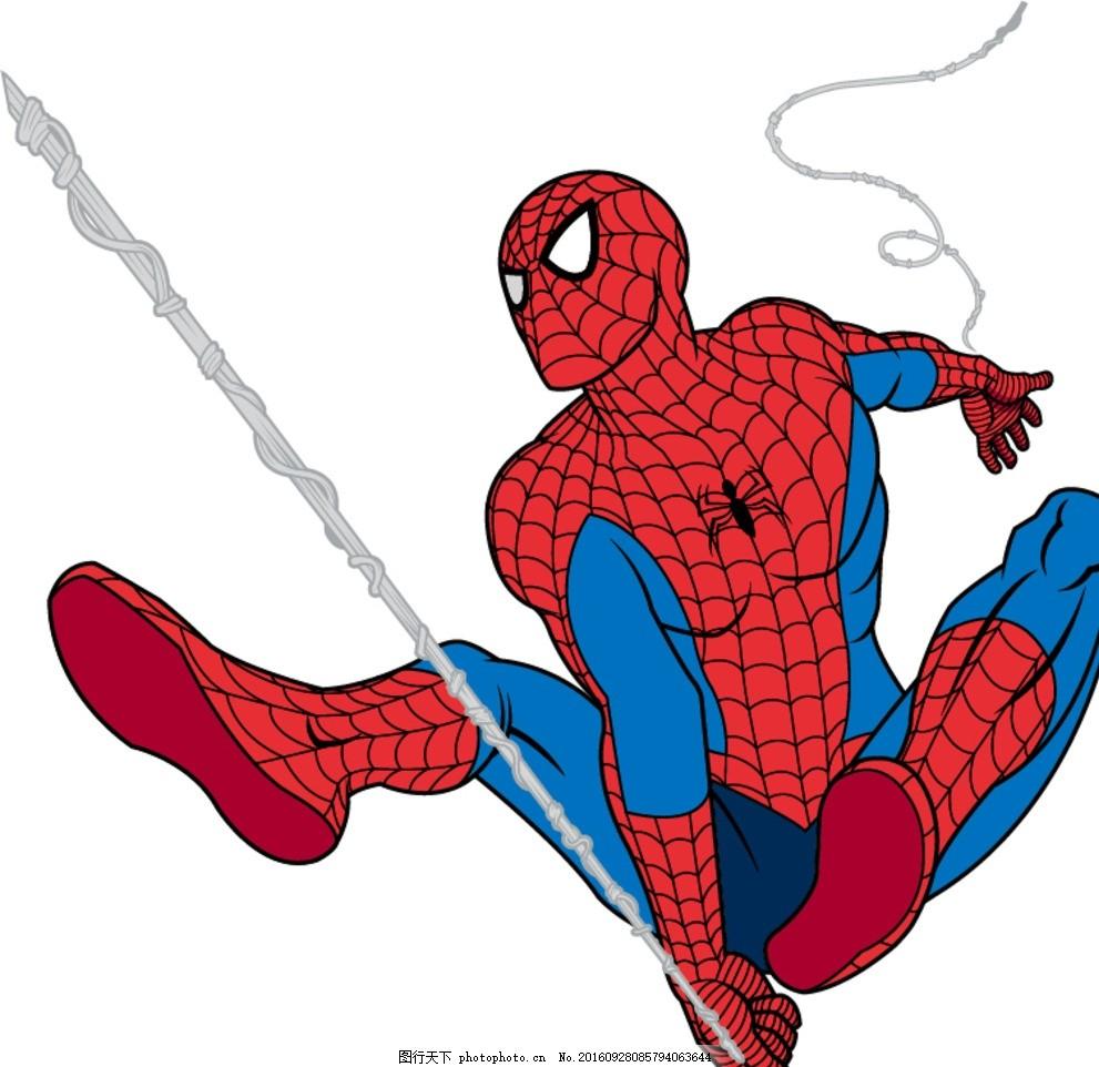 蜘蛛侠素材 卡通人物 矢量 动漫人物 动漫动画