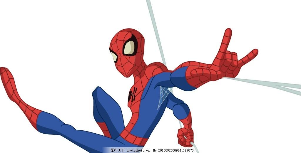 蜘蛛侠 矢量 卡通 动漫人物 动漫动画