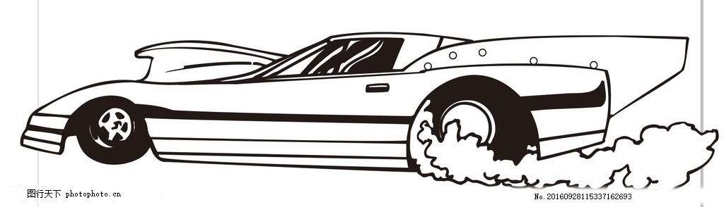 车辆 机械车 交通工具 车 简笔画 线条 线描 简画 黑白画 卡通 手绘
