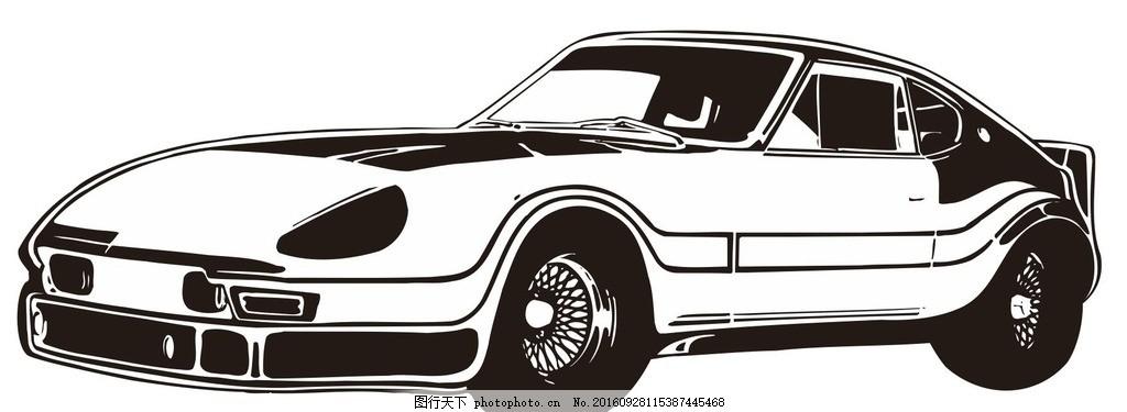 小汽车 汽车 车辆 机械车 交通工具 车 简笔画 线条 线描 简画 黑白画