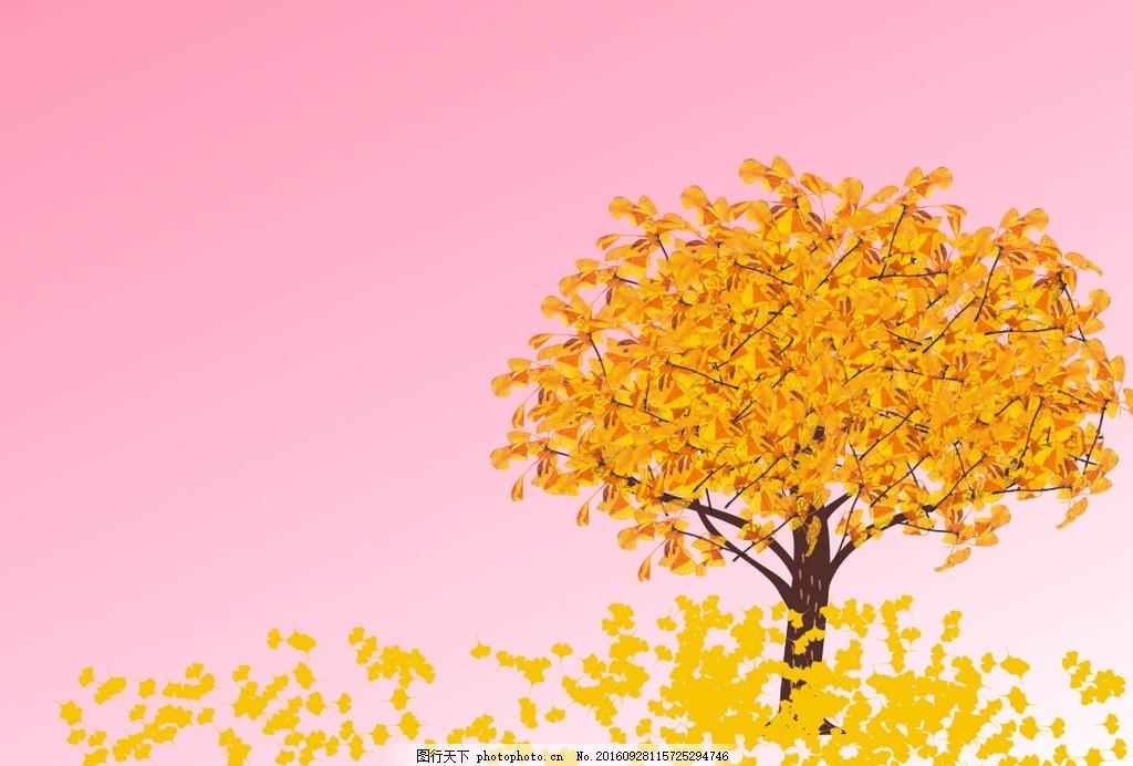 银杏手绘落叶