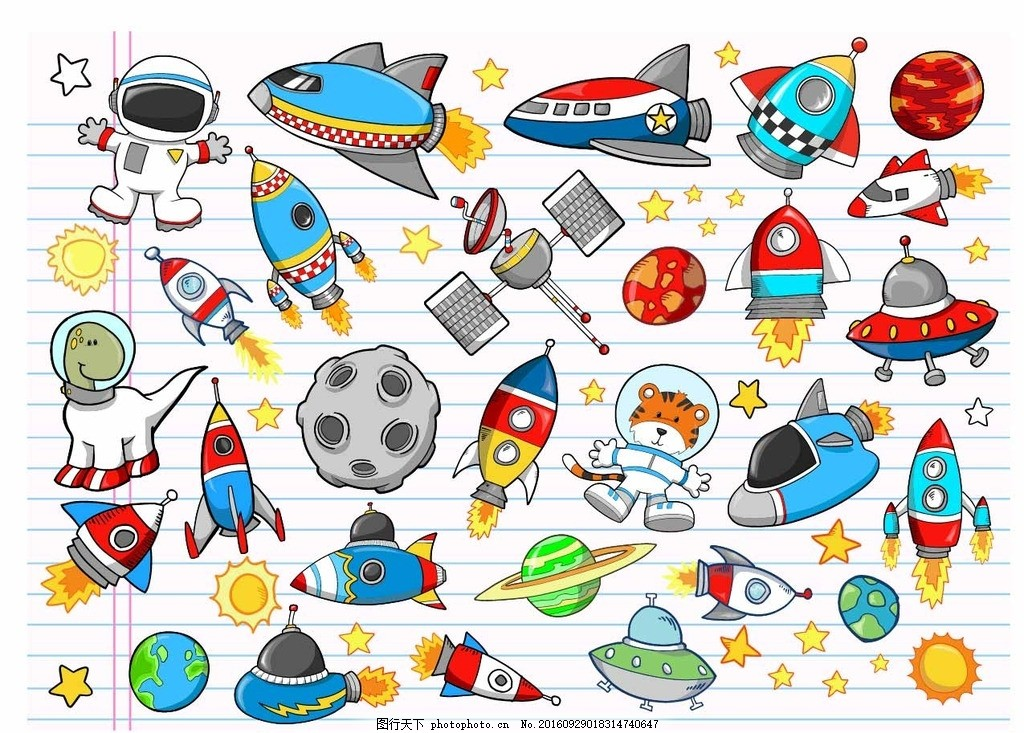 太空素材 卡通素材 星球 外星人 星星 太阳 飞船 火箭 宇航员