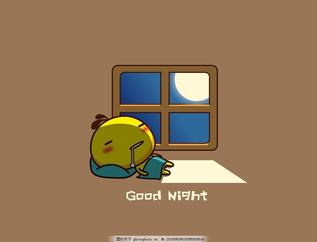 油爆叽丁 晚安 桌面 壁纸 窗户 设计 动漫动画 动漫人物 72dpi jpg