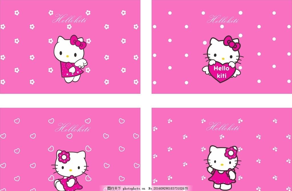 猫 卡通动物 卡通猫 猫咪 可爱猫咪 粉色猫 设计 动漫动画 动漫人物