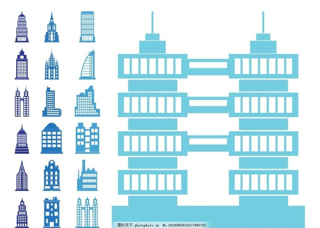 建筑图标 简约 彩色城市 线条 剪影 建筑线条 时尚都市夜晚 楼房