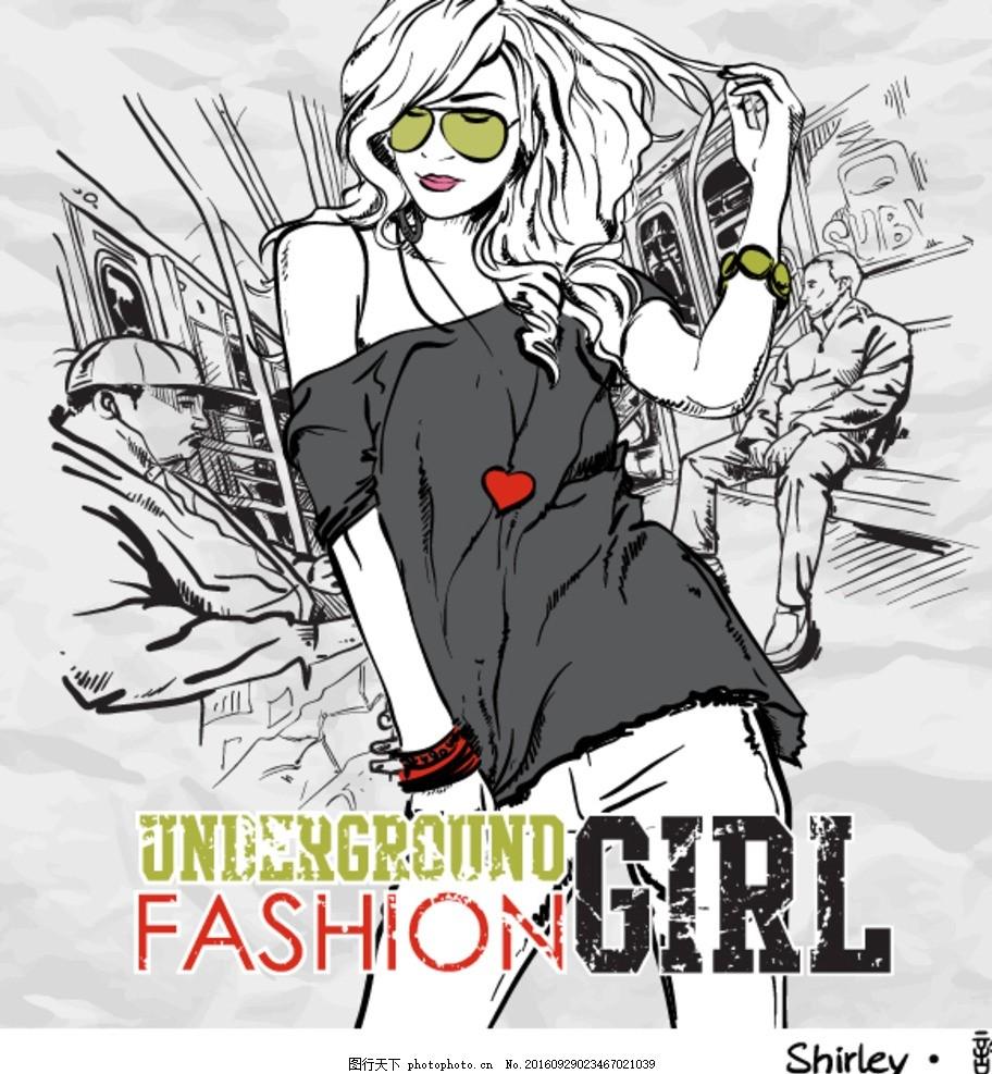 时尚女人动漫人物矢量素材