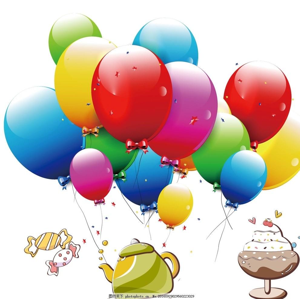气球 糖果 冰淇淋 水壶 卡通素材 可爱 素材 手绘素材 儿童素材 卡通