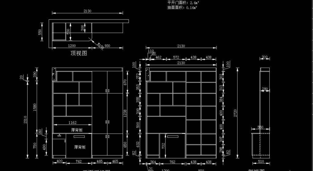 定制家具设计 板式家具设计 实木家具设计 陈龙设计 衣恋仙居 家装