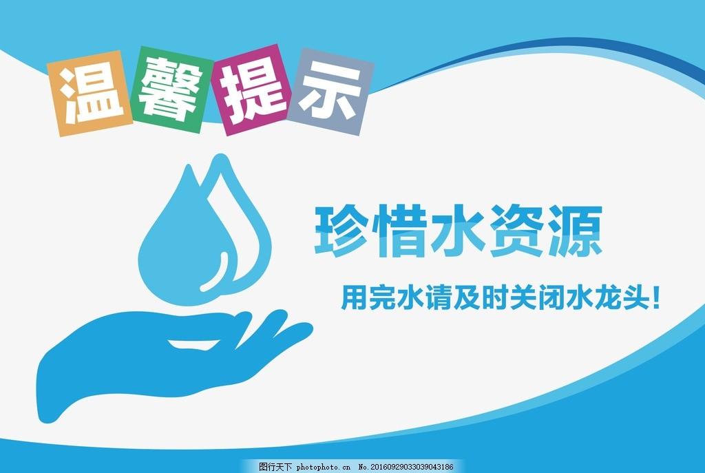 厕所文化海报,公司 企业文化 卫生间 标语 洗手间-图