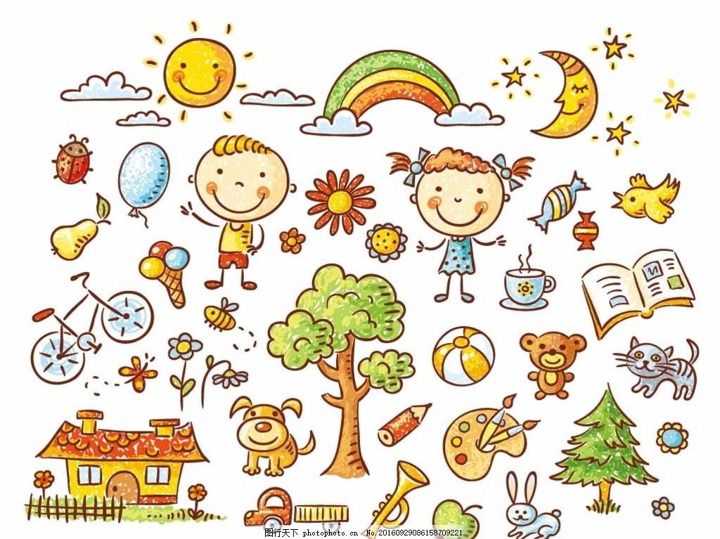 儿童素材 可爱儿童插画 设计矢量素材 卡通素材 太阳 彩虹 月亮 星星
