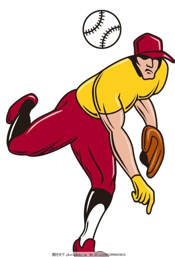 棒球运动员