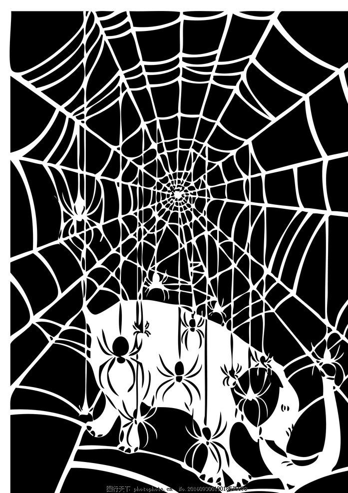 逆世界(装饰黑白画) 黑白装饰画 蜘蛛 大象 蜘蛛网 剪纸设计 创意装饰图片