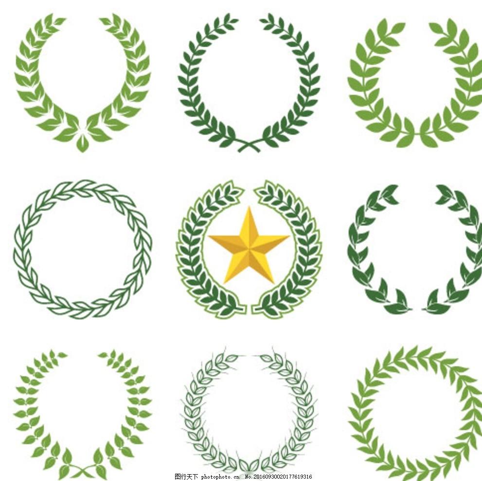 橄榄枝 枝条 树枝 树叶 叶子 植物 装饰 卡片 插画 背景 平面素材