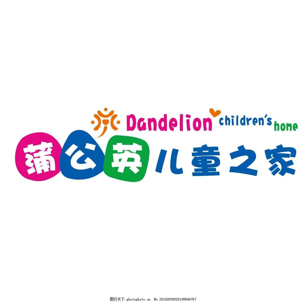 让儿童认识交通标志_幼儿园新