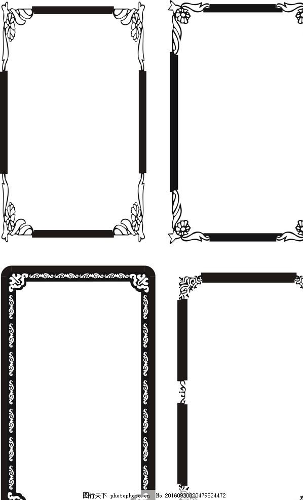边框 矢量边框 欧式边框 中式边框 精美边框 法式边框 韩式边框图片