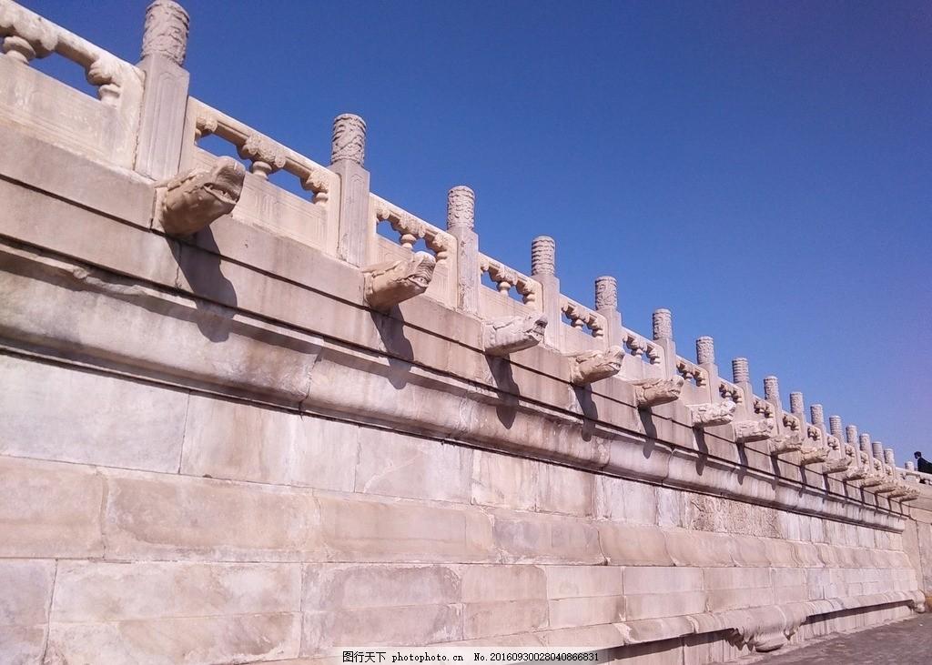 故宫 透视      龙头 白玉栏杆 古建筑 建筑摄影 摄影 建筑园林 建筑