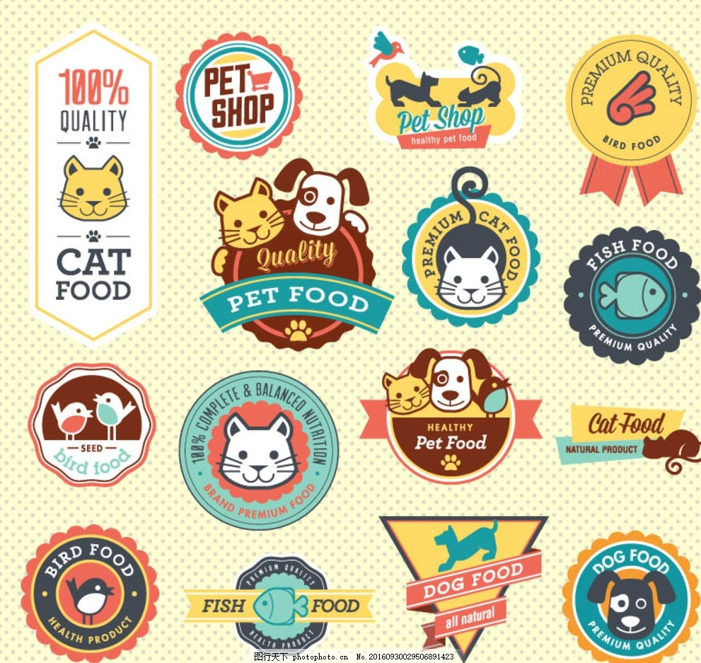 猫狗图标 宠物 设计 图标 小狗 小猫 可爱 素材源文件 设计 广告设计