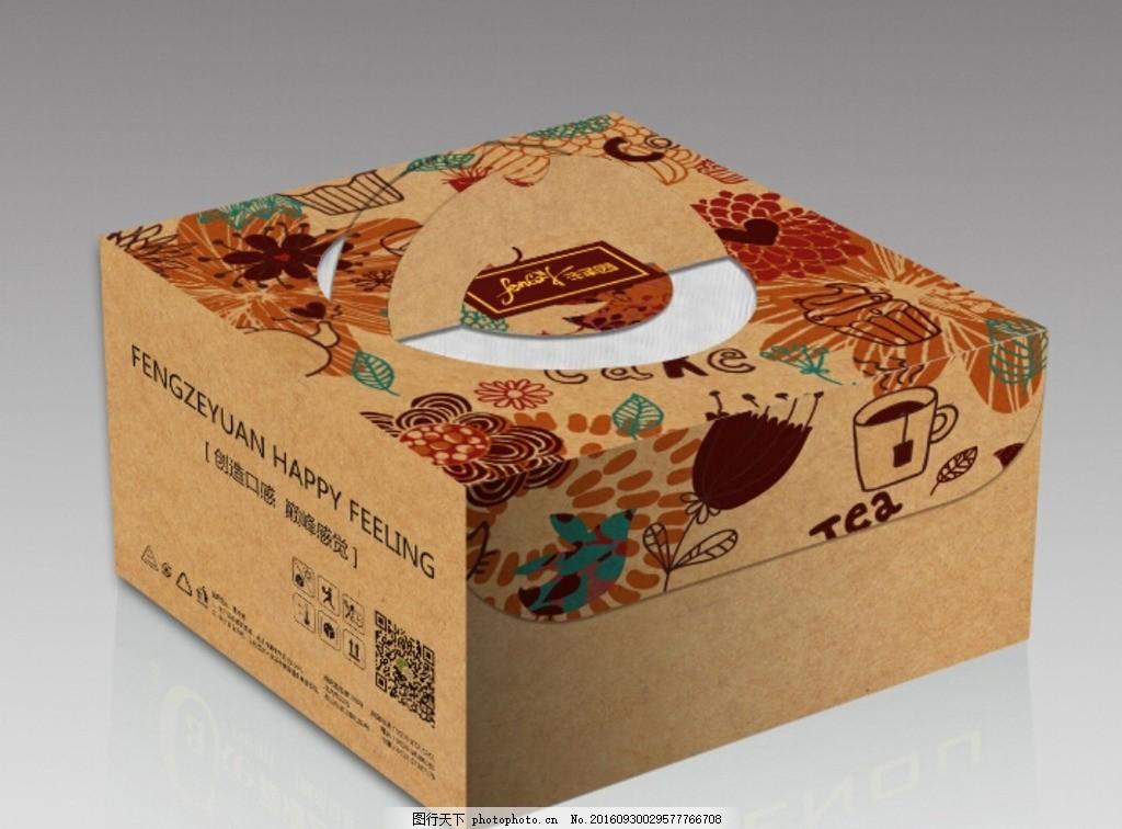 牛皮纸蛋糕盒 蛋糕盒 手提蛋糕盒 牛皮纸 包装 花纹 广告设计素材