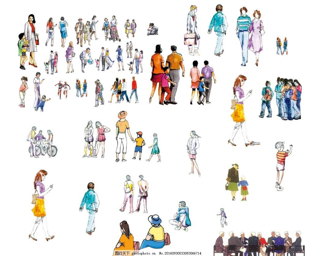 手绘园林景观人物立面效果图 景观设计 乔木 公园 会议 女孩 白领