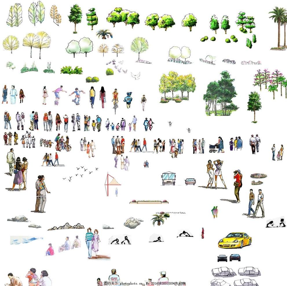 手绘 园林 景观设计 绿化 树木 立面效果图 素材 乔木 人物 公园 汽车
